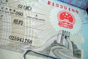 visa trung quoc gia re