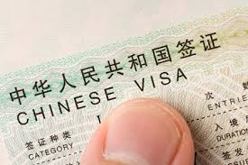 Trung tâm visa Trung quốc chính thức đi vào hoạt động
