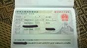 Thủ tục đăng ký làm visa du lịch trung quốc