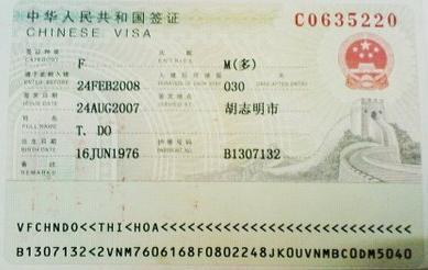 Xin visa Trung Quốc công tác