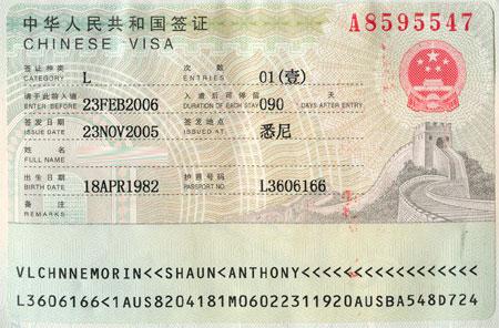 Visa trung quốc 3 tháng 1 lần