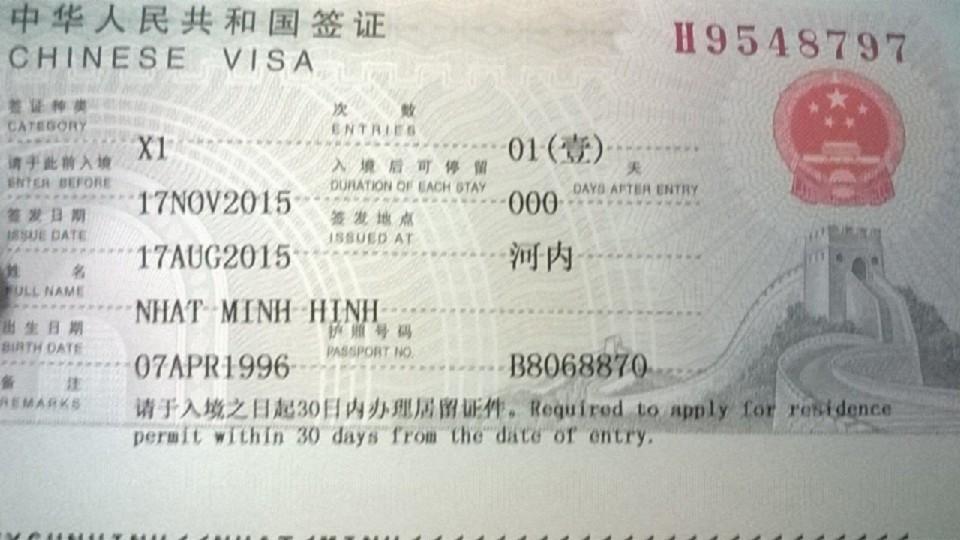 Du học trung quốc có cần xin visa không?