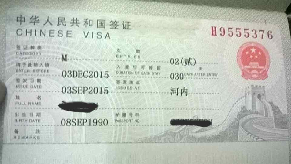 Xin visa Trung Quốc cho người nước ngoài