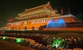 Những nơi Visa Trung Quốc không được đi tới