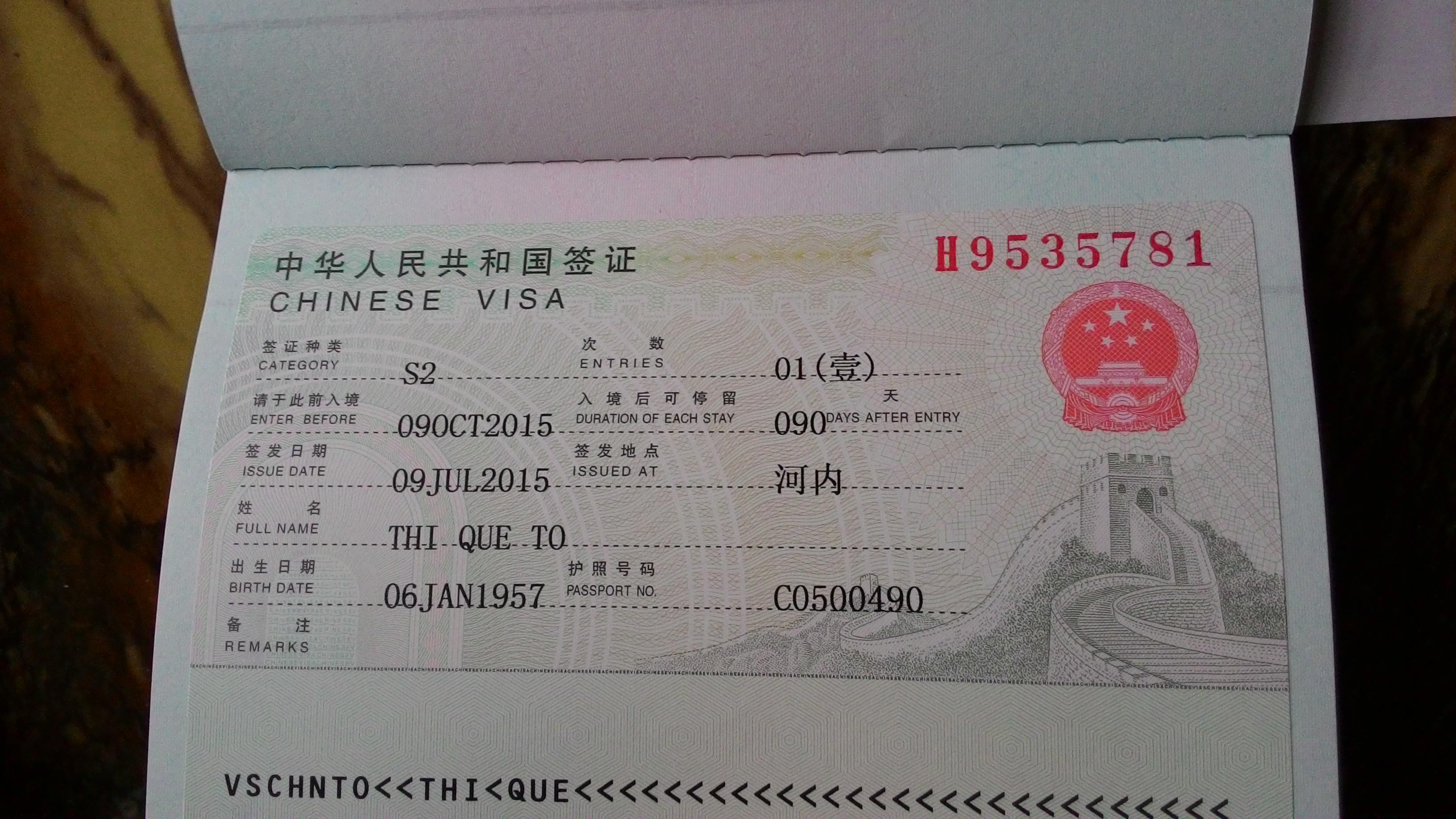 Visa Thăm Thân Trung Quốc