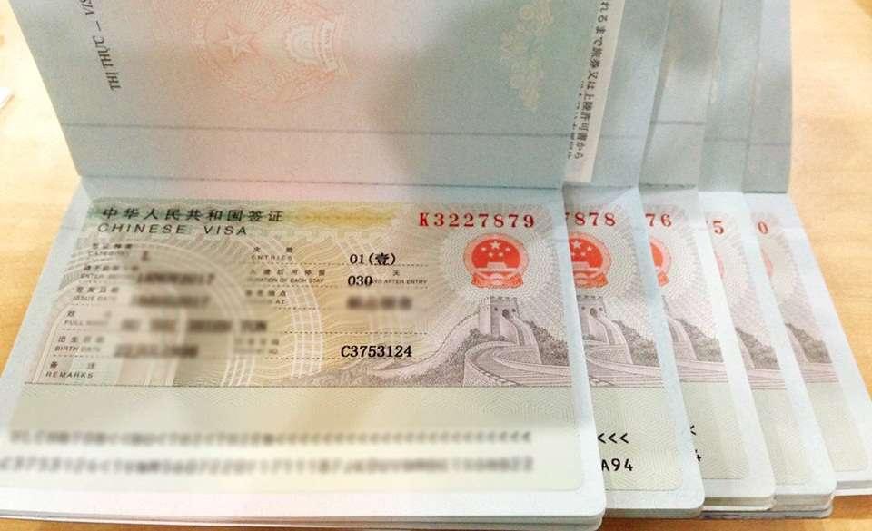 kinh nghiệm xin visa trung quốc 2020