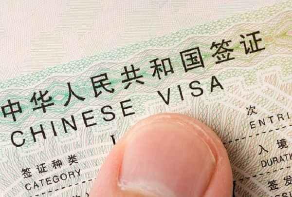 Làm visa Trung Quốc ở đâu?
