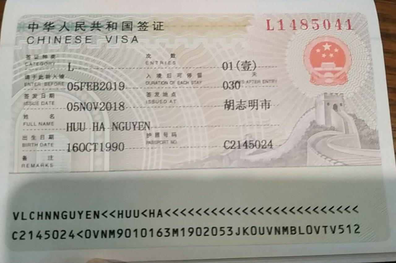 Xin visa Trung Quốc tại Hồ Chí Minh