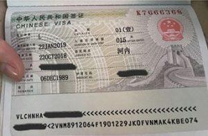 visa trung quoc-lan-dau