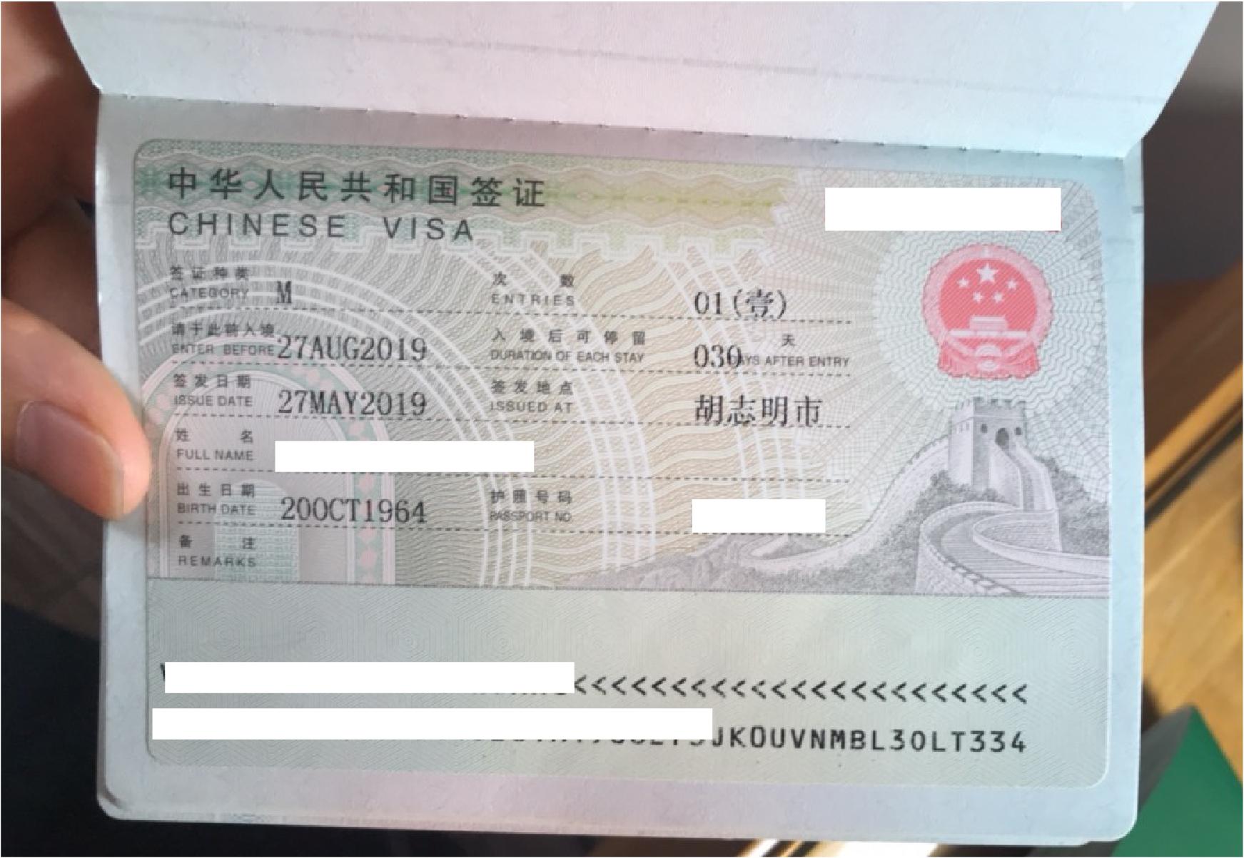 Địa chỉ Trung tâm visa trung quốc tại Đà Nẵng